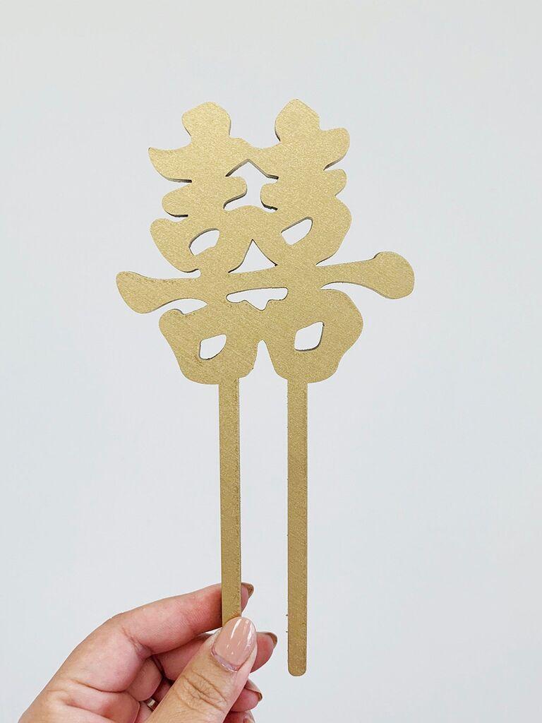 Gold Chinese happiness symbols